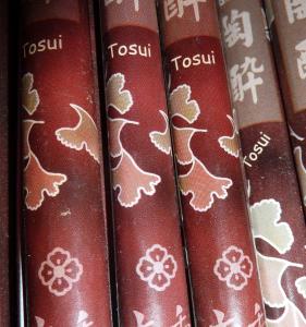 Tosui (Herzensfreude) Cassiazimt