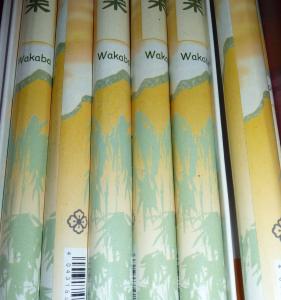 Wakaba (Junge Blätter)